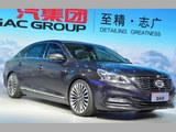 广汽传祺GA8 4月16日上市 推6款车型