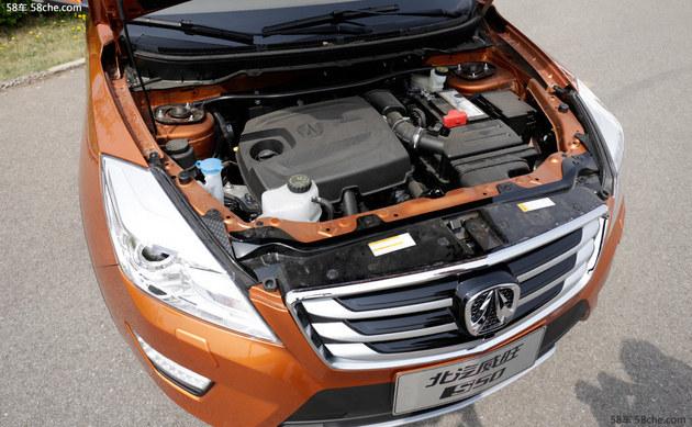 北汽威旺S50正式上市 售7.98-10.88万元