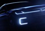 大众新一代途锐概念车 北京车展将亮相