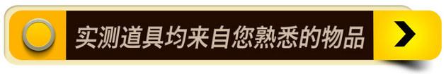 人性化调查 广汽丰田汉兰达储物便利性