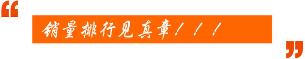 """《说道》 为何都如此喜欢上海""""朗""""?"""
