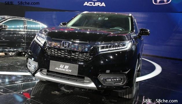 广汽本田推3款新车 冠道 CDX 雅阁混动高清图片