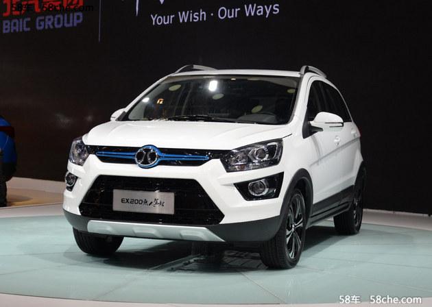 2016北京车展 北汽新能源EX200首次亮相