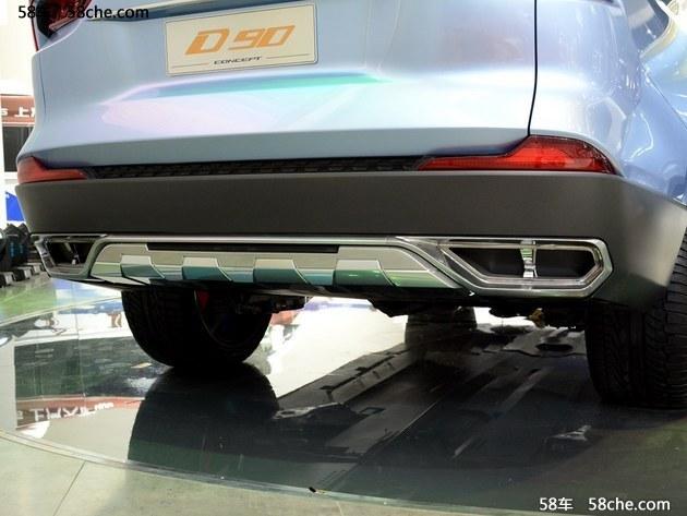 16北京车展 上汽大通D90概念车图解高清图片