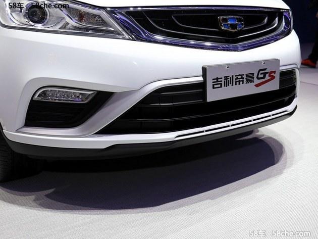2016北京车展 吉利帝豪GS优雅版实拍