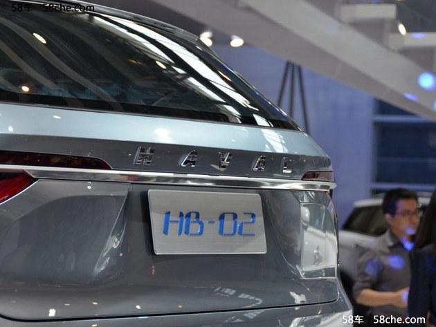 2016北京车展 哈弗HB-02概念车实拍
