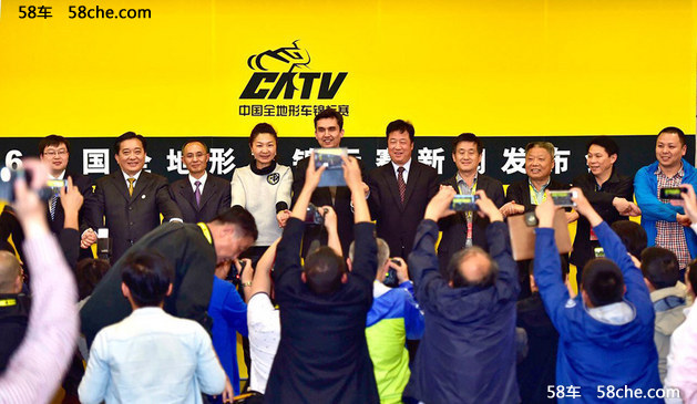 新增克拉玛依站 2016中国ATV锦标赛再次开启