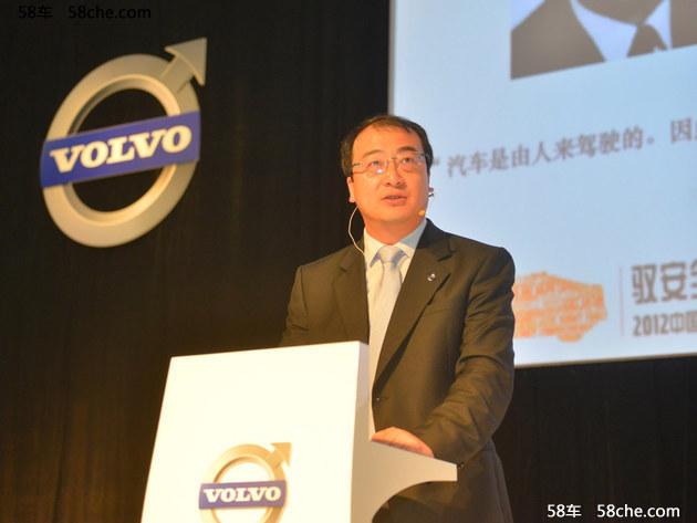 付强简历 1966年3月出生,哈尔滨工业大学技术经济与管理博士生在...图片 54290 630x473