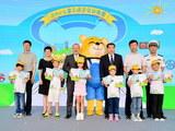 2016 BMW儿童交通安全训练营全新开营