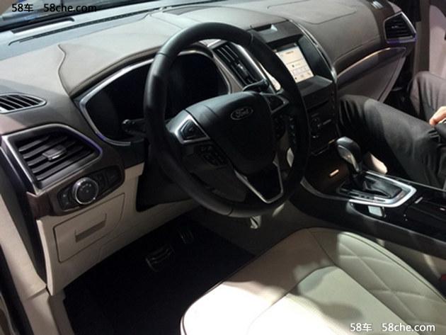 锐界V6旗舰版领衔 福特携多车亮相车展!
