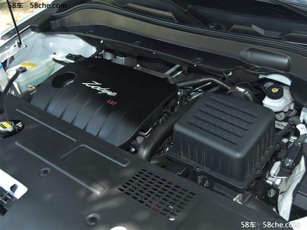 众泰SR7魔方之梦版上市 起售价10.28万!