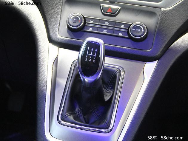 2016重庆车展 长安睿行S50即将首发亮相