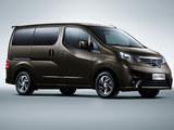 郑州日产新NV200推4款车型 6月15日上市