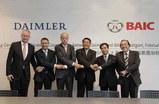 北京汽车与戴姆勒在华扩建发动机厂