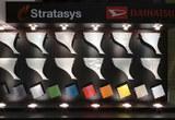 大发推3D打印车身部件 颜色样式随心换