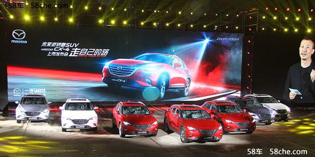 一汽马自达CX-4正式上市 14.08万元起售