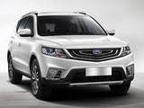 吉利远景SUV将于8月上市 配1.8L/1.3T