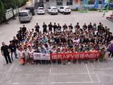 瑞风MPV慈善中国行 携手免费午餐再启程