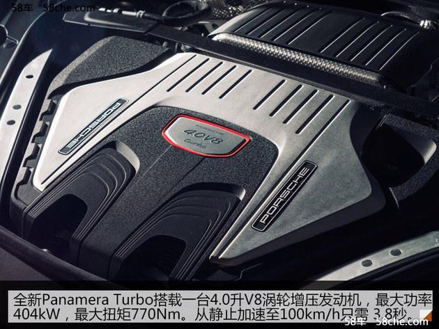 实力悍将 保时捷全新Panamera 官图解析