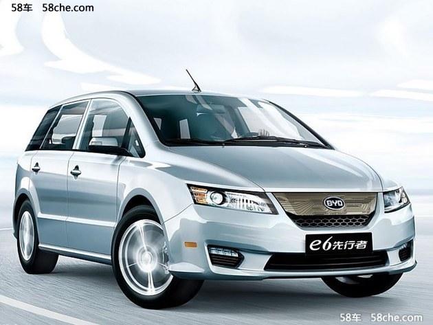 华泰XEV260将今日上市 或24.98万起售