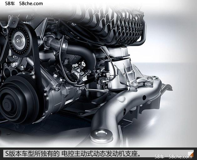 梅赛德斯-AMG C63轿跑上市 售价XXX万起