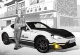 丰田GT86概念车现身头文字D 换装熊猫色