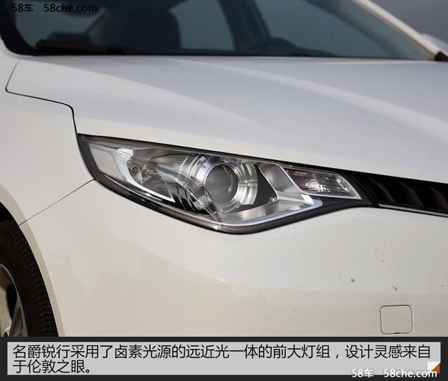 综合表现不错 全新MG GT名爵锐行1.5T试驾