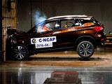 非5星就不安全?最新C-NCAP车型成绩解析