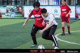2016长安福特杯媒体足球冠军联赛第四轮