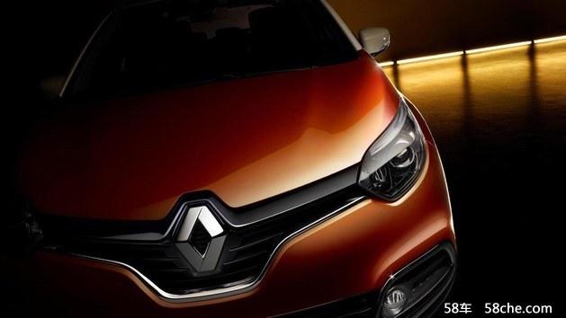 雷诺将推出全新轿跑SUV车型 类似CX 4高清图片