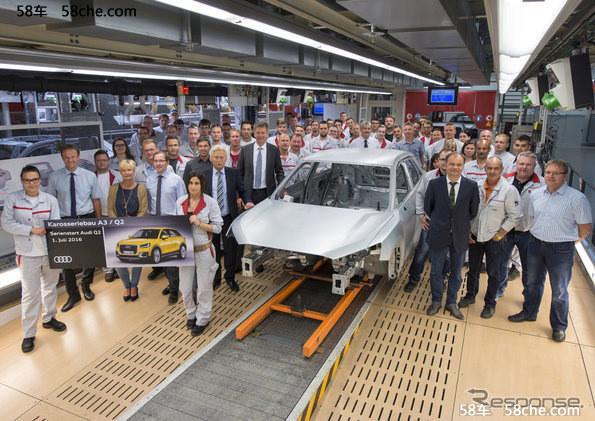 奥迪入门级SUV车款Q2开始生产 首台下线