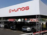 谁还没点黑科技 揭秘阿里YunOS操作系统