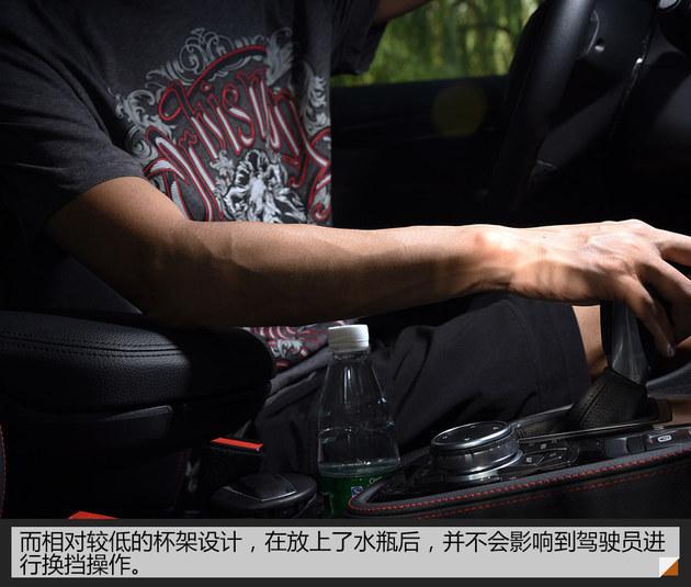人性化调查(35) 宝马2系旅行车便利性