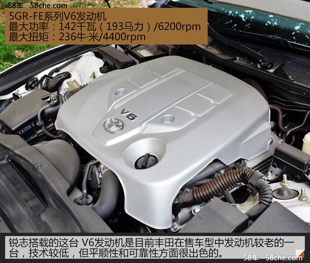 V6+FR坚守者 一汽丰田锐志山路试驾体验