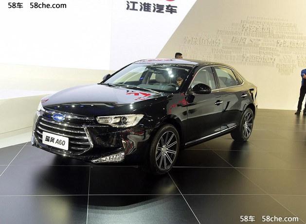 曝江淮下半年新车计划 瑞风A60轿车领衔