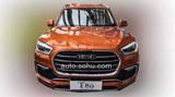 野马SUV T80实车图曝光 有望下半年推出