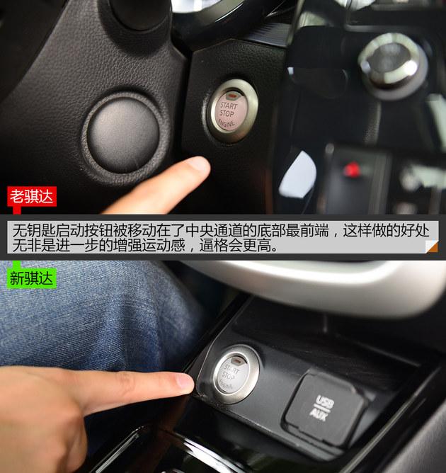 编辑4年自用车经验吊打新骐达 买车必看