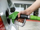 7月22日0时油价下调 90号汽油降0.1元/L