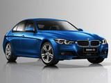 邂逅双重金融  轻松拥有BMW3系梦想座驾