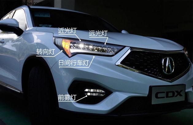 广汽讴歌CDX上市 售XX.XX-XX.XX万元