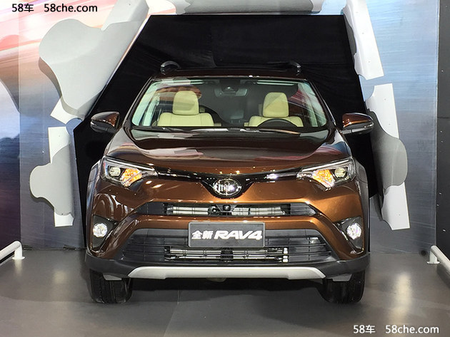 一汽丰田新款RAV4 售价XX.XX-XX.XX万元