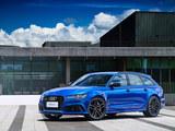 RS 6 Avant领衔 奥迪三款性能车正式上市