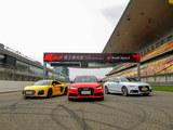 高性能来袭 Audi Sport嘉年华试驾体验