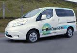 日产发布全新燃料电池车 未来或量产