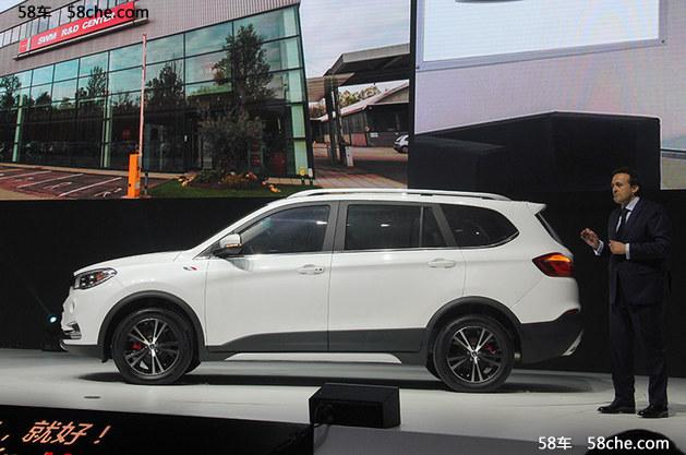 斯威X7配置曝光 推6款车型/8月底上市