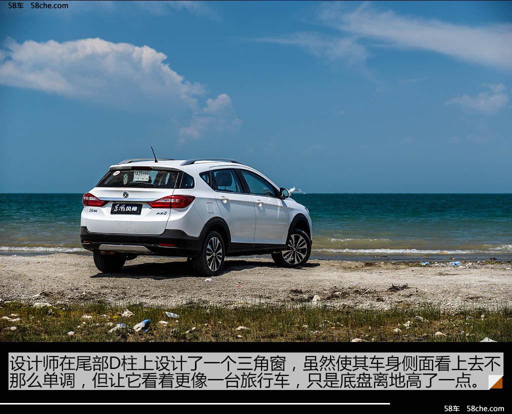 哈弗试驾ax3青海湖风神更像一辆跨界车传祺gs7跟东风h6图片
