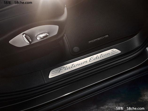 保时捷Cayenne铂金限量版上市 售98.4万