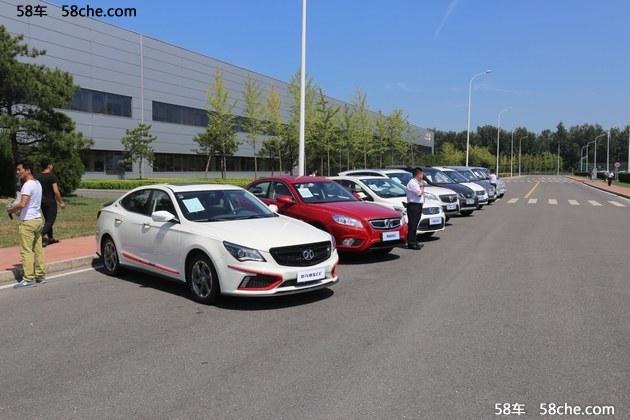入百万俱乐部 北汽将更着力新能源汽车
