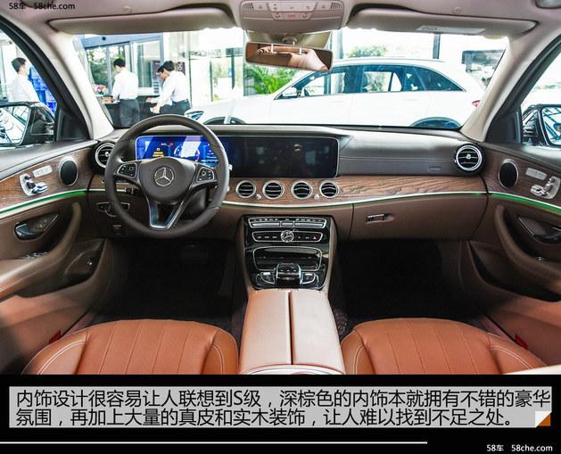 北京奔驰全新E级长轴版8月22日晚上市