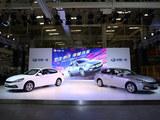 天津一汽骏派A70正式下线 9月21日上市